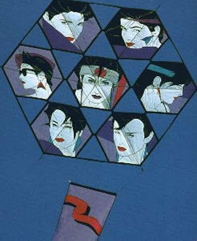 1990-Grand-Champion-Randy-Tom-Seven-Sisters