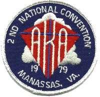 1979 – Manassas VA